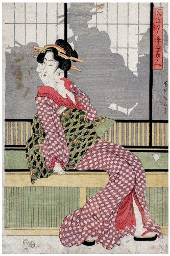 Japanese Propaganda Posters - 8