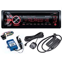 Sony MEX-GS810BH CD Receiver with Bluetooth and Sirius XM tuner and Steering Wheel Control Interface bundle