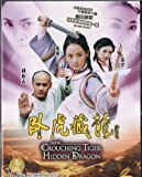 New Crouching Tiger Hidden Dragon Cantones / Mandarin Audio With English Subtitles