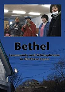 Bethel: Community and Schizophrenia in Northern Japan