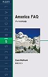 America FAQ アメリカFAQ ラダーシリーズ