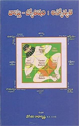 Astrology In Telugu Book