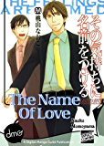 The Name Of Love (Yaoi Manga)