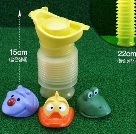 Portable-Baby-Child-Potty-Urinal-Emergency-Toilet-for-Camping-Car-Travel-and-Kid-Potty-Pee-Training-boy-Replaceable-three-striped-duck-bear-frog
