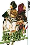 Saiyuki Reload Volume 3
