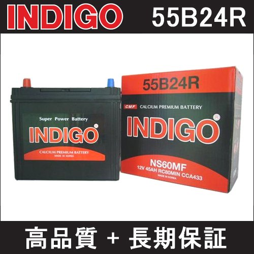 INDIGOバッテリー[55B24R] パートナー【型式ABE-EY8 H16.02~H18.03 D16Aエンジン 寒冷地仕様車除く MT】