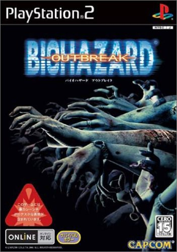 Biohazard Outbreak [Japan Import]