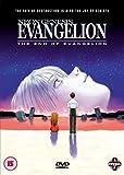 Neon Genesis Evangelion [Import allemand]