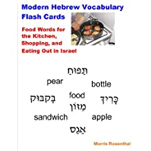 Modern Hebrew Vocabulary Flash Cards - Food Words for the Kitchen, Shopping, and Eating Out in Israel