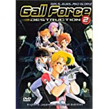 Gall Force: V.2 Destruction