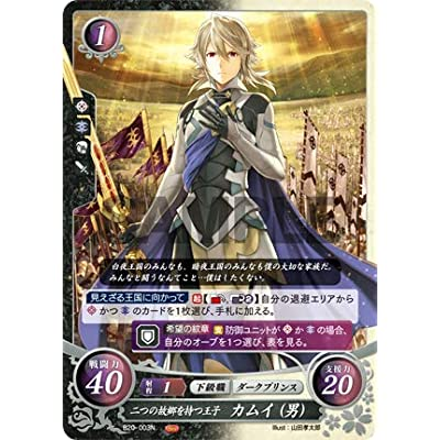 Fire Emblem Japanese 0 Cipher Card - Corrin (Male): Prince of Two Homelands B20-003 N: Toys & Games
