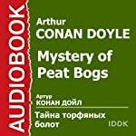 Mystery of Peat Dogs [Russian Edition] | Arthur Conan Doyle