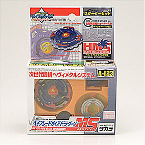 Gaia Dragoon MS A-123 JAPANESE Beyblade Metal System