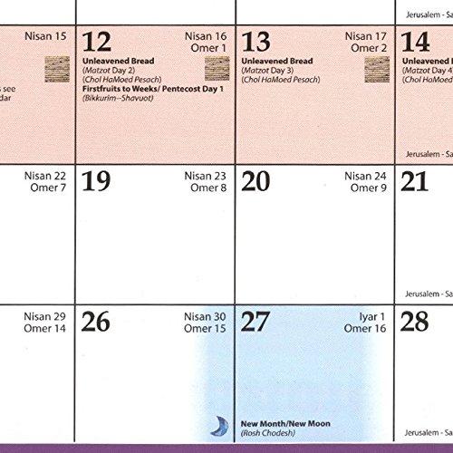 My Redeemer Lives! Messianic Hebrew Heritage Calendar, 2018-19