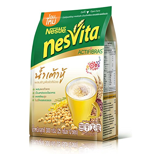 nesvita-actifibras-milk-beverage-mixed-with-wholegrain-cereal-nam-tao-hoo-300-g-pack-of-1-unit-bests