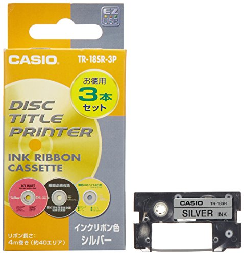 Casio Ink Ribbon Cassette (Entering three CASIO Casio DISC title printer for printing ink ribbon cassette TR-18SR-3P Silver (japan import))