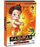 Hanuman: The Complete Saga