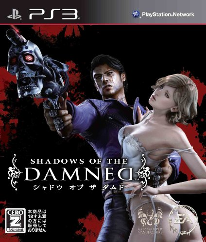 Shadows of the Damned [Japan Import]