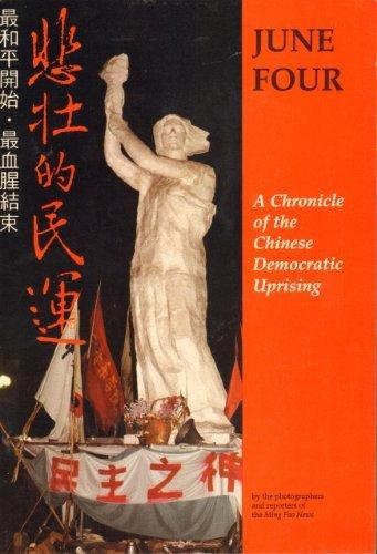 June Fourth: The True Story(1)(2) ('Zhong guo liu si zhen xiang(1)(2)', in traditional Chinese, NOT in English)