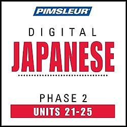 Japanese Phase 2, Unit 21-25