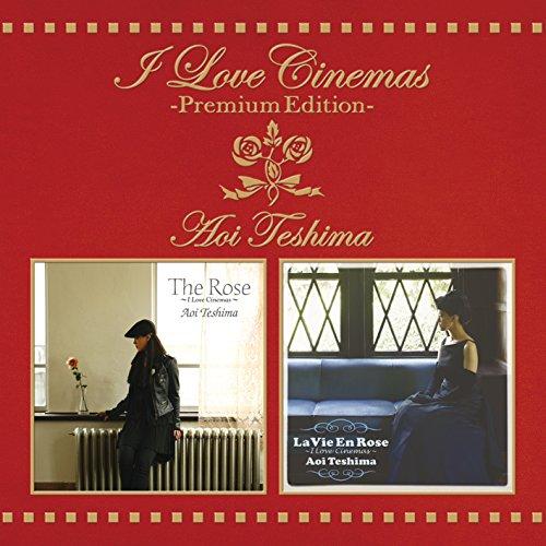 I LOVE CINEMAS -PREMIUM EDITION-(BLU-SPEC CD2)(ltd.) (Premium Cinema)