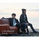 Windy / ユメノツヅキ(初回生産限定盤)(DVD付)
