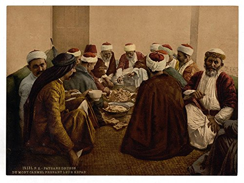 Historic Photos Peasant Druses, (i.e, Druzes) of Mount Carmel taking a meal, Holy Land, (i.e, Israel) by Historic Photos