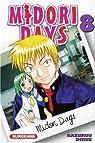 Midori Days, Tome 8 par Inoue