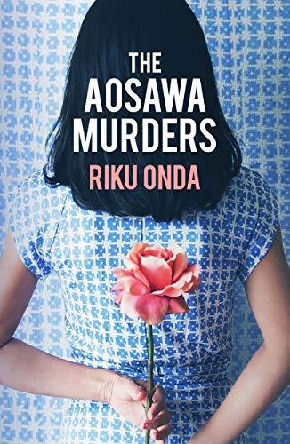 Image of The Aosawa Murders