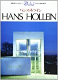 img - for Hans Hollein (Architecture and Urbanism Extra Edition Ser.) book / textbook / text book
