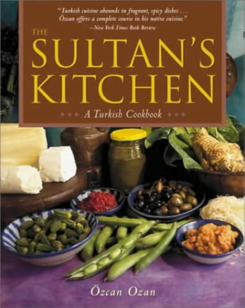 手段アグネスグレイ回転するCasa Moro: The Second Cookbook