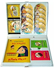 Arabian Sinbad: Arabic Learning Treasure Chest