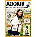 MOOMIN 2WAY BIG BAG BOOK BLACK