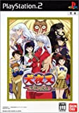 Inuyasha: Juuso no Kamen (Bandai the Best) [Japan Import]