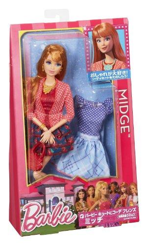 barbie hörbuch