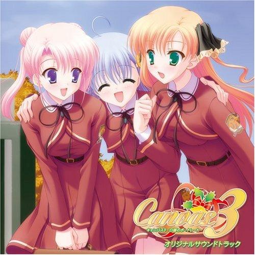 CANVAS3(2CD)