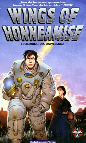 Wings of Honneamise [VHS]