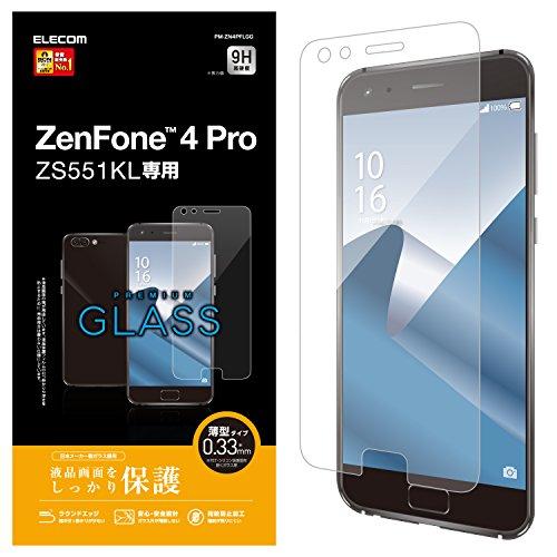 子敗北ケージエレコム ZenFone 4 Pro  フィルム ASUS ガラス 0.33mm 指紋防止 光沢 PM-ZN4PFLGG