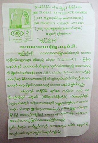 Shwe Pyi Nann Natural Whitening Thanakha Powder 100