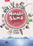 "Afficher ""Manabé Shima"""