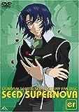 Gundam SEED & SEED DESTINY SEED SUPERNOVA er (DVD)