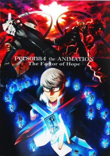 ペルソナ4 the ANIMATION -The Factor of Hope-