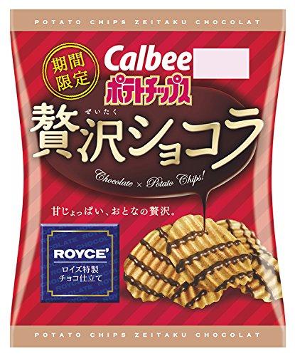 「チョコ ポテトチップス カルビー」の画像検索結果