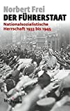 img - for Der Fuhrerstaat (German Edition) book / textbook / text book