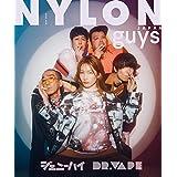 NYLON JAPAN guys 2019年5月号