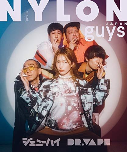 NYLON JAPAN 2019年5月号 画像 B