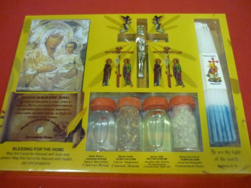 Nazareth Market Store Set of Holy Water,Soil,Oil,Insence Holy Candle Mary Icon and cross