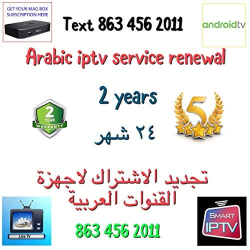 2 Years Renewal Service for Your Arabic IPTV ( Read Description,  Subscription only No Device ) تجديد الاشثراك فقط بدون جهاز