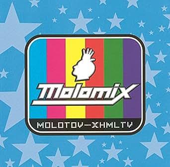 yofo molotov mp3 gratis