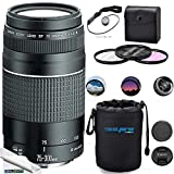 Canon EF 75-300mm f/4-5.6 III Lens + Deal-Expo Accessories Kit